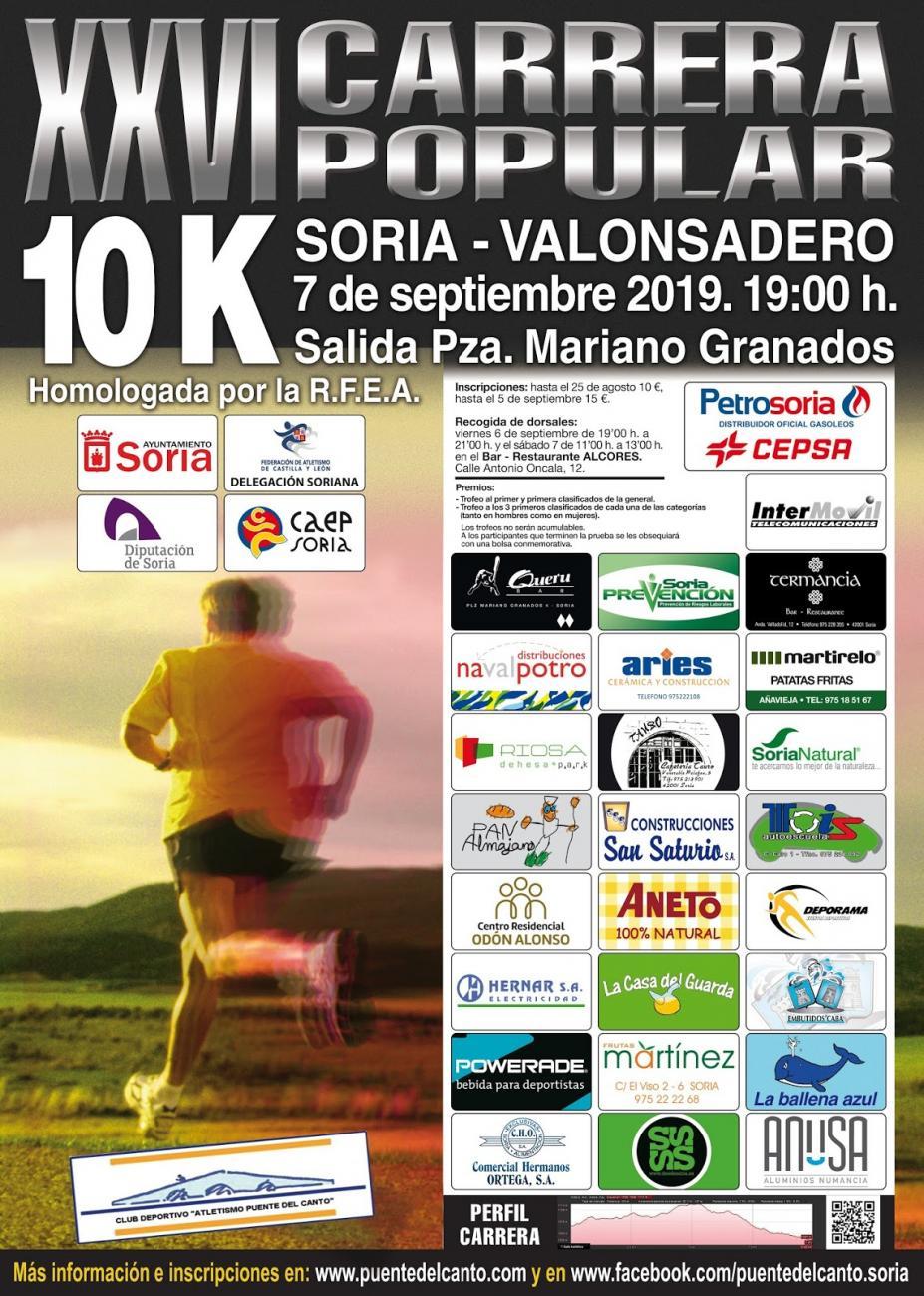 XXVI Carrera Popular 10 Km Soria-Valonsadero