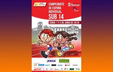 Campeonato de España  Individual SUB14 Aire Libre