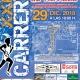 XXIV Carrera Popular de Navidad
